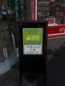 20151115_103557